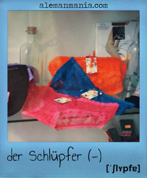 Der Schlüpfer. El escaparate y las bragas de colores / Bunte Schlüpfer im Schaufenster